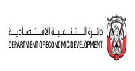 Economic Development Abu Dhabi